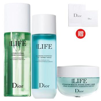 Dior迪奥乐肤源护肤套装送礼盒礼袋 三件套(洗面奶+爽肤水+乳霜)