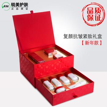 欧莱雅送礼礼品2021新年礼盒套装 复颜视黄醇新年礼盒水日霜眼霜