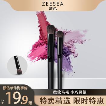 ZEESEA滋色眼影刷初学者化妆刷套装动物毛美妆工具全套刷子