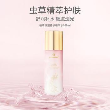 植萃保湿修护爽肤水舒润呵护轻拍易吸收