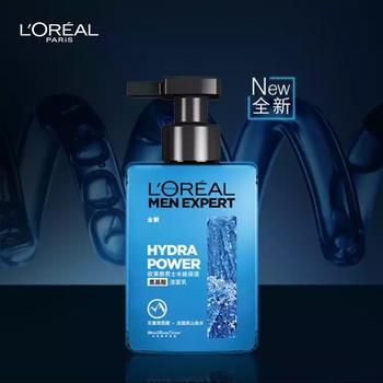 欧莱雅男士水能保湿氨基酸洁面乳180ml洗面奶温和不刺激不干燥