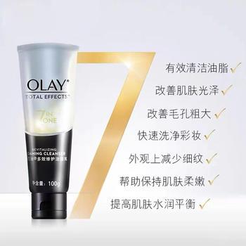 OLAY玉兰油多效修护洁面乳温和控油洗面奶女男士泡沫深层清洁毛孔