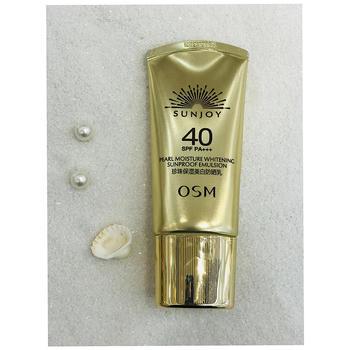 欧诗漫防晒系列珍珠保湿美白防晒乳spf40pa+++