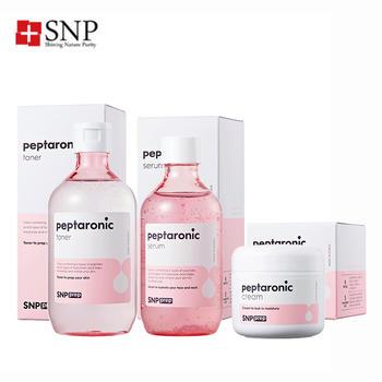 韩国SNP多肽玻尿酸保湿安瓶面膜爽肤水精华液素颜霜3件组合装