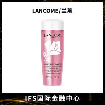兰蔻粉水新清滢柔肤水50ml小样玫瑰水补水舒缓保湿化妆水