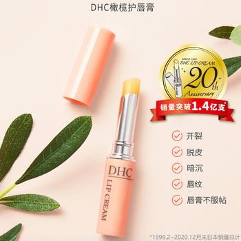 日本•蝶翠诗 (DHC)橄榄护唇膏1.5g 滋润护唇